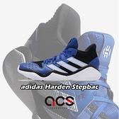 adidas 籃球鞋 Harden Stepback 藍 黑 男鞋 運動鞋 Jame Harden 【ACS】 EG2769