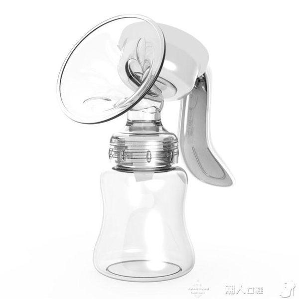吸乳器手動吸奶器吸力大孕產婦用品擠奶器拔奶哺乳抽奶催乳按摩無需電動 潮人女鞋