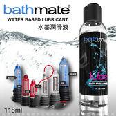 潤滑液 推薦天然 後庭 按摩油 英國BathMate WATER BASED LUBRICANT 水基潤滑液 118ml