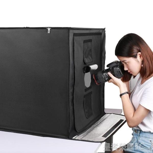 攝影棚 LED小型攝影棚60cm 拍照補光燈柔光燈箱攝影道具迷你產品大型LEDYTL