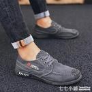 2021新款春季男鞋帆布勞保工作鞋韓版潮流百搭休閒老北京布鞋潮鞋