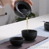 粗陶快客杯 一壺兩杯茶具便攜式旅行茶具可定制logo禮品茶具 生活樂事館