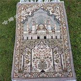 阿拉伯風格地毯穆斯林薄款禮拜毯回民便攜禮拜墊清真寺跪拜祈禱毯