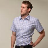 【金‧安德森】棕藍格紋窄版短袖襯衫