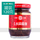 【大同】素食蔭鼓120g/罐,純素...