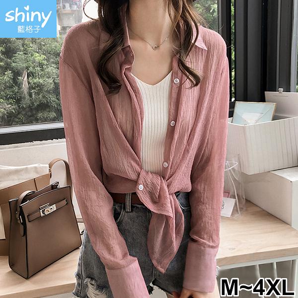 【V2941】shiny藍格子-俏甜美感.純色超薄長袖襯衫防曬衫外套