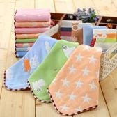 6層紗布嬰兒口水巾新生兒洗臉巾寶寶小方巾兒童手帕年貨慶典 限時鉅惠