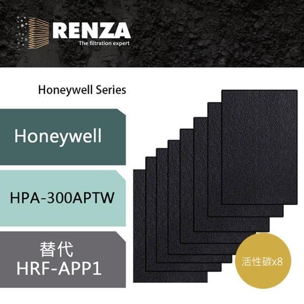【南紡購物中心】Renza濾網 適用Honeywell HPA-300APTW 替代HRF-APP1 黑色活性碳濾芯 8片裝