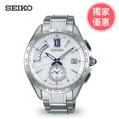 SEIKO精工全球限量電波男錶(8B63-0AH0S)SAGA247J