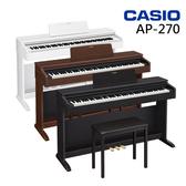 小叮噹的店 - CASIO 卡西歐 AP-270 88鍵 滑蓋式 數位鋼琴 電鋼琴 平台鋼琴音色