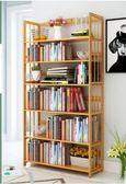 書柜書架置物架簡易桌面桌上小書架落地簡約現代實木學生兒童書架igo     琉璃美衣