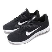 Nike 慢跑鞋 Wmns Downshifter 9 黑 白 女鞋 運動鞋 基本款 【ACS】 AQ7486-001