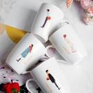 束氏茶具白色陶瓷泡茶杯馬克杯家用水杯情侶杯子咖啡杯訂製刻字 【夏日新品】