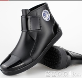 雨鞋 男士低幫水鞋子時尚雨靴男成人短筒廚師工作防滑防水膠鞋『快速出貨』