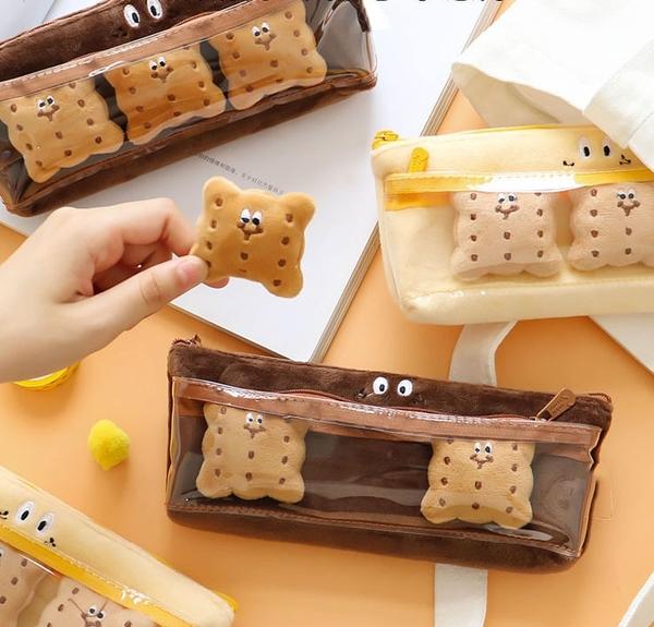 《花花創意会社》外流。ins創意餅乾雙層筆袋附別針造型收納化妝包 兩色【H7145】