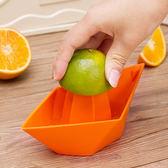 ✭慢思行✭【G61】手動帆船榨汁機 果汁 柳丁 檸檬 嬰兒食品 迷你 飲料 健康 壓汁 新鮮 衛生