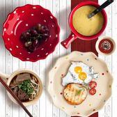 陶瓷碗波點沙拉碗 可愛泡面碗日式碗碟創意盤子碗餐具套裝
