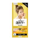 Liese莉婕泡沫染髮劑-金沙淺棕色 【...