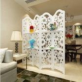 (一件免運)屏風簡約現代臥室屏風隔斷玄關時尚客廳雕花折疊置物架田園屏風梅花  XW