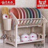 收納盒家用廚房置物架放碗筷柜
