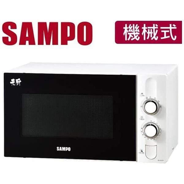 【南紡購物中心】聲寶 RE-N328TR 機械式 28L 微波爐