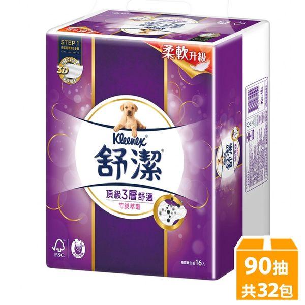 舒潔 頂級三層舒適竹炭萃取抽取衛生紙 (90抽x16包x2串/箱)