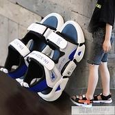 男童涼鞋女童2021新款夏季中大童男孩軟底防滑小童寶寶鞋子兒童鞋 夏季新品