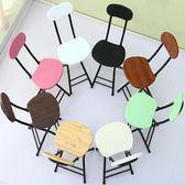 折疊椅 折疊椅子靠背椅凳子現代簡約家用成人餐椅培訓椅便攜戶外椅igo 寶貝計畫