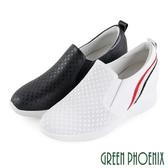 U35-2A822 女款內增高休閒鞋  格紋鏤空線條水鑽套入式全真皮內增高厚底休閒鞋【GREEN PHOENIX】