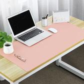 鼠標墊 辦公桌墊 大號鼠標墊防水寫字墊超大皮革鼠標墊辦公電腦墊900x450mm igo 瑪麗蘇