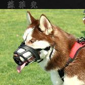 狗嘴套狗狗嘴罩止吠器寵物嘴套