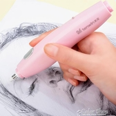 電動高光素描橡皮擦可充電全自動兒童小學生可愛文具美術繪畫專用 交換禮物
