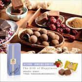 蜜思朵 緋色暖陽 黑糖桂圓紅棗薑母茶(22gx8入/盒)