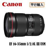 送KF 82mm 德國肖特 保護鏡 3C LiFe CANON EF 16-35mm F2.8L III USM 大光圈 鏡頭 平行輸入