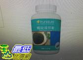 [COSCO代購] TruNature 螺旋藻膠囊 400粒 _W838195