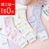 韓國 粉嫩夢幻小星球造型襪 襪子 短襪 造型襪 中筒襪 流行襪 星球 宇宙 星星 月亮