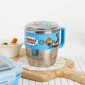 【震撼精品百貨】湯瑪士小火車Thomas & Friends~THOMAS 不鏽鋼杯附蓋
