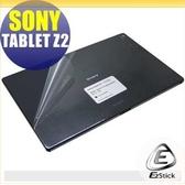 【EZstick】SONY Xperia Tablet Z2 專用 二代透氣機身保護貼(平板機身背貼)DIY 包膜