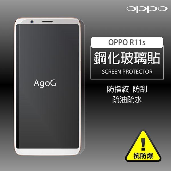 保護貼 玻璃貼 抗防爆 鋼化玻璃膜OPPO R11s 螢幕保護貼