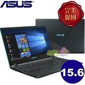 ASUS X560UD-0101B8550U 15.6吋FHD類電競◤刷卡◢(i7-8550U/1TB+ 128G SSD/GTX 1050 2G獨顯)