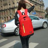 ins書包女韓版高中超火的雙肩包背包男電腦大容量出差旅游旅行包 夢想生活家