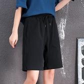 夏季2020新款短褲女夏休閒寬鬆闊腿五分褲韓版外穿跑步褲子潮ins【快速出貨】
