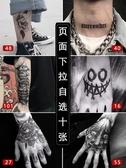 特惠紋身貼紋身貼防水男持久手背手指仿真刺青潮暗黑系花手不永久1年個性女