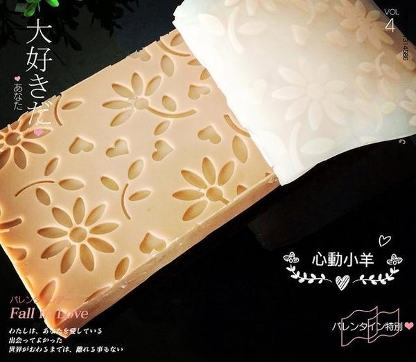 心動小羊^^diy手工皂模具立體造型花辦矽膠墊,手工皂專用(必須搭配土司模)