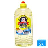 白熊軟性洗碗精1000g【兩入組】【愛買】