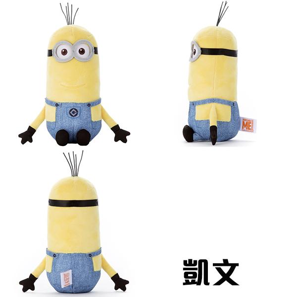小小兵 絨毛玩偶 娃娃 公仔 日本正版 該該貝比日本精品