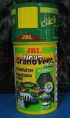 【西高地水族坊】德國JBL 計數型蔬菜顆粒飼料GranoVert 100ml
