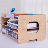 辦公桌面收納盒辦公文件整理架子資料框多層置物架木質整理架『新佰數位屋』