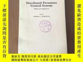 二手書博民逛書店分布參數控制系統的理論和應用 Distributed罕見Parameter Control Systems(英文版