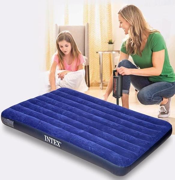 充氣床 美國INTEX充氣床墊家用雙人單人戶外便攜午休床折疊沖氣床氣墊床 【元旦大狂歡】